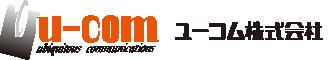 群馬県前橋市のユーコム株式会社 auショップ運営・法人向けau携帯の販売・取扱